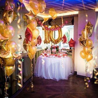 Золотые шары и цифра 10