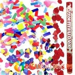 Пневмохлопушка 60см из конфетти и лепестков роз