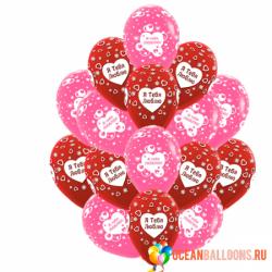 Облако из шариков «Я тебя люблю» на 14 февраля