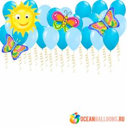 Шары под потолок «Солнечный день» из 50 шариков с гелием и 4 фигур