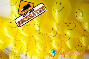 «Парад улыбок» подборка из 50 шаров в виде смайла