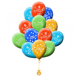 Воздушные шарики  «С Днем Рождения»