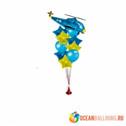 Букет из шариков «Вертолет» на 23 февраля