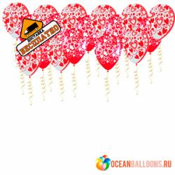 Облако Красивейших Сердец из 35 шаров
