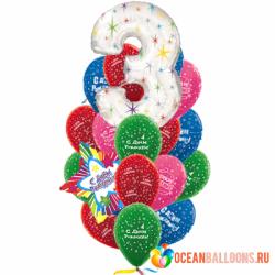 Букет «С Днем рождения» из 22  шаров