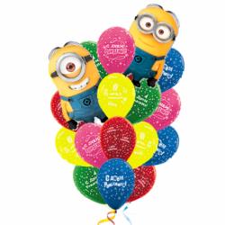 Букет «Поздравление от Миньонов» из 22 шаров