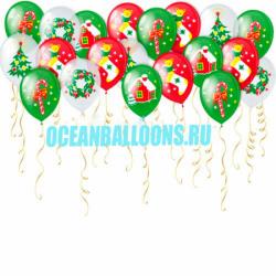 Гелиевые шары под потолок «Новогоднее настроение»