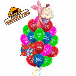 «Поздравление от Пятачка» воздушные шарики  с Днем Рождения 17 шт.