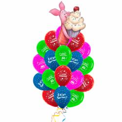 «Поздравление от Пятачка-2» шарики  с Днем Рождения  26 шт.