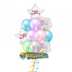 «С Днем Рождения, Милашка!» композиция из 20 шаров на день рождения