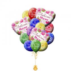 Букет из 20 воздушных шариков  поздравление с 8 Мартом Маме