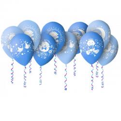 Воздушные шарики Спасибо за сына