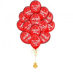 Композиция из 23 шаров « Ты-мое все»