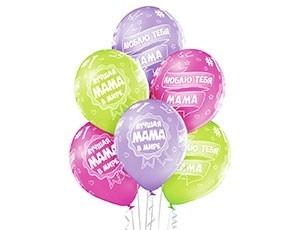 Воздушные шарики Лучшая Мама