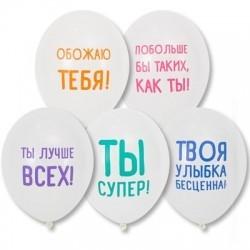 Гелиевые шары с рисунком Хвалебные