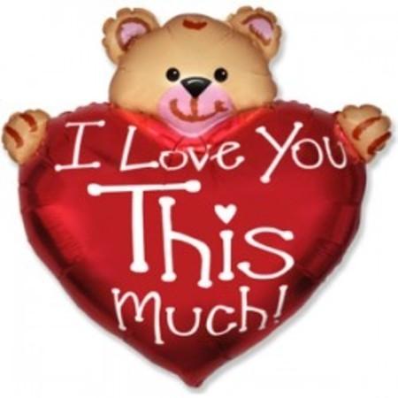 Фольгированный шар «Медвежонок с сердцем»
