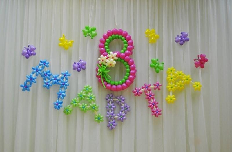 Цветочные шары в Международный женский день