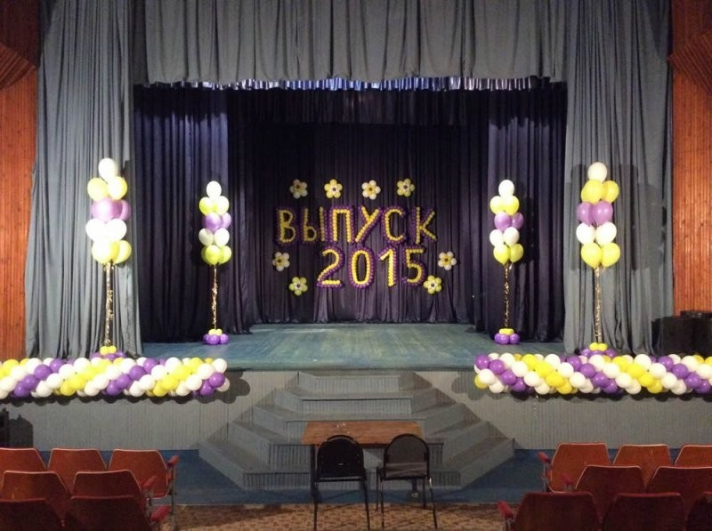 Оформление сцены в выпускной фиолетовыми шарами