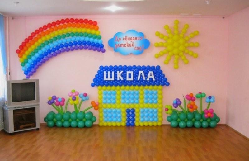 Выпускной в детском саду панно