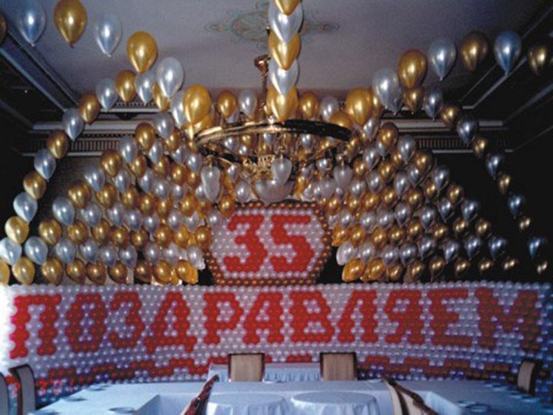Праздничное панно в День рождения