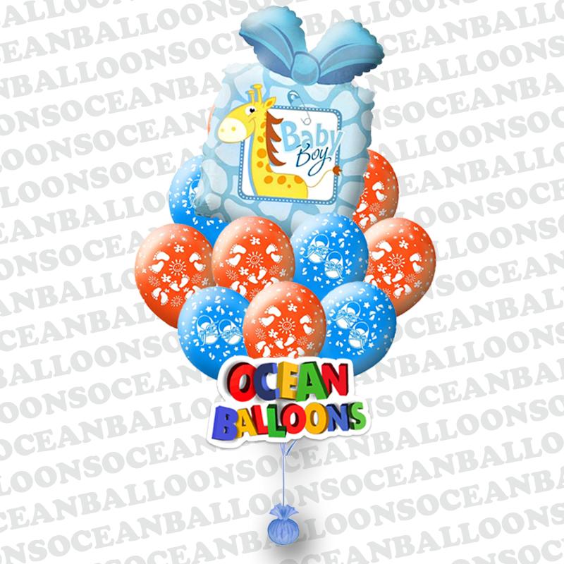 Композиция «Мальчик родился!» из 19 воздушных шаров
