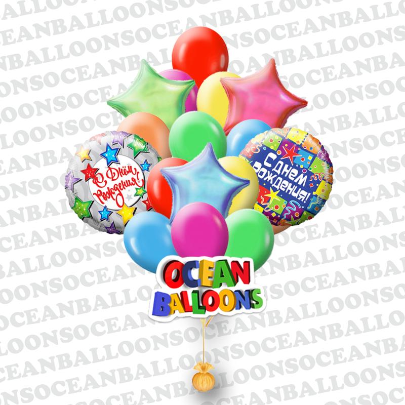 Букет «С Днем Рождения!» из 19 воздушных шариков на день рождения