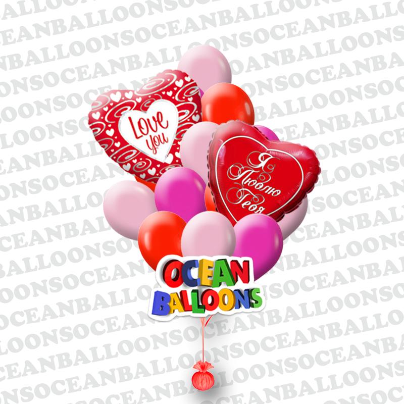 Букет «Вместе навсегда» из 17 воздушных шаров