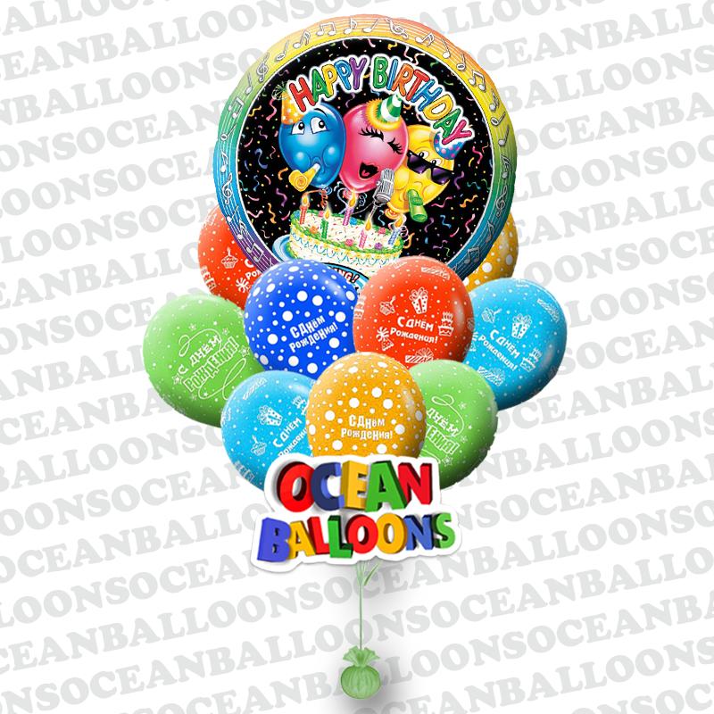 «Музыкальное поздравление» букет шаров на день рождения