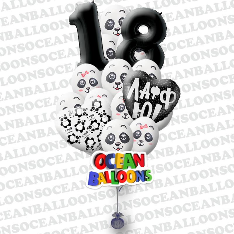 Композиция на день рождения с любовью от панды