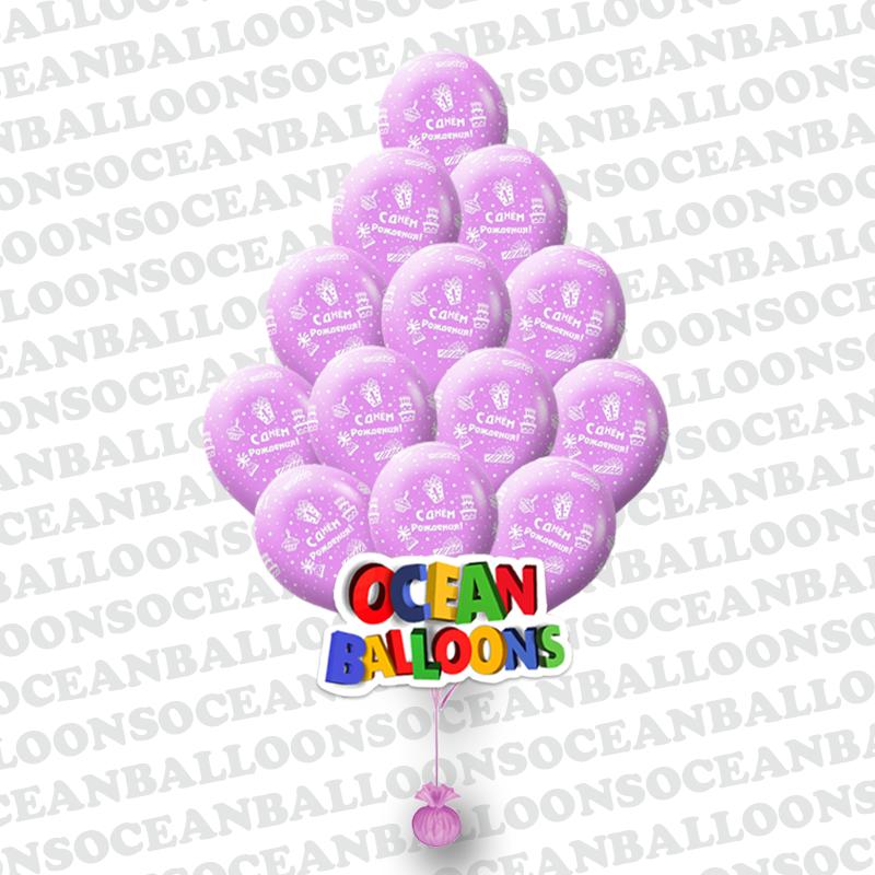 Гелиевые шары С Днем Рождения розовые