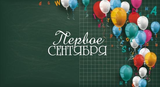 Украшаем учебный класс к 1 сентября шарами