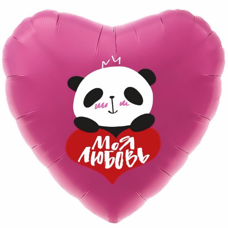Шар  Сердце, В объятиях панды, Фуше.
