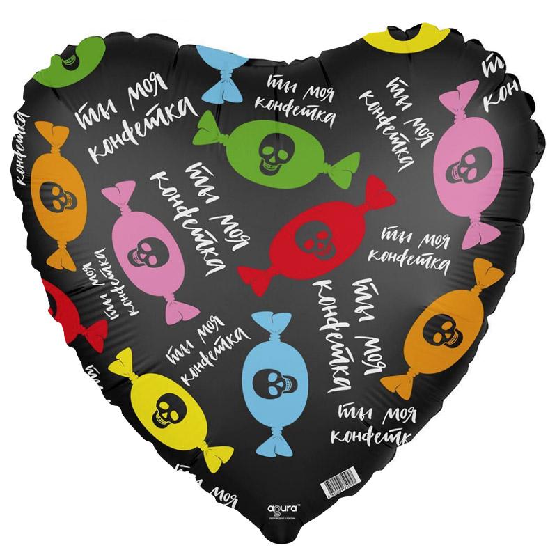 Шар Сердце, Ты моя конфетка, Черный.