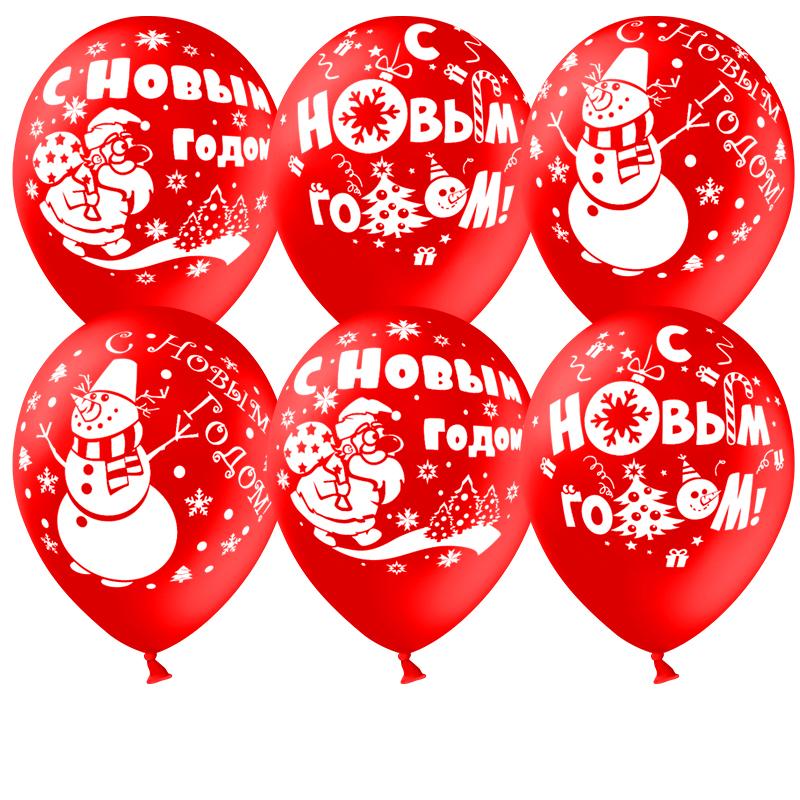 Воздушный шар С Новым годом, Красный.