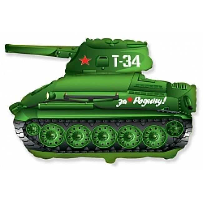 Шар Танк T-34, За Родину