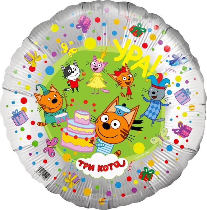Гелиевый шарик Круг, Три Кота, Серебро