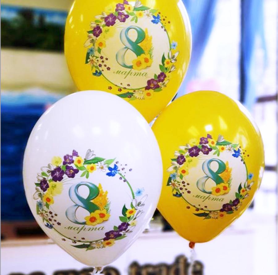 Гелиевые шарики на 8 МАРТА