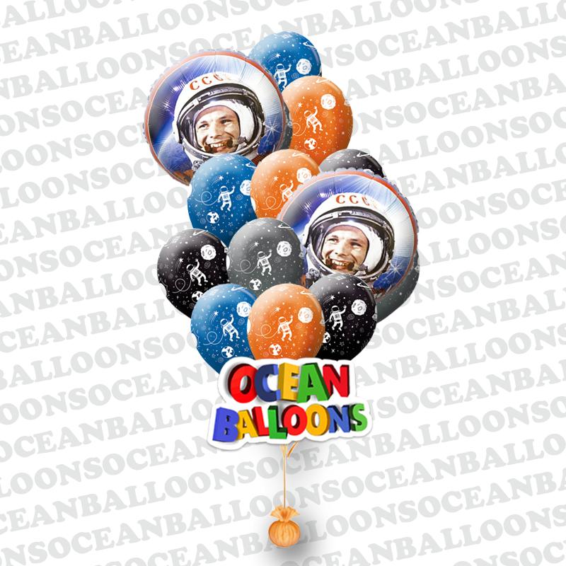 Композиция гелиевых шариков на день космонавтики