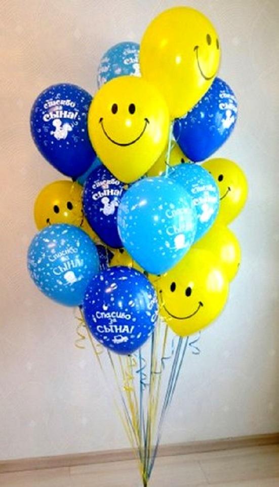Облако «Спасибо за сына» из 20 шаров