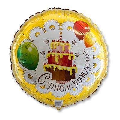 C Днем рождения Торт