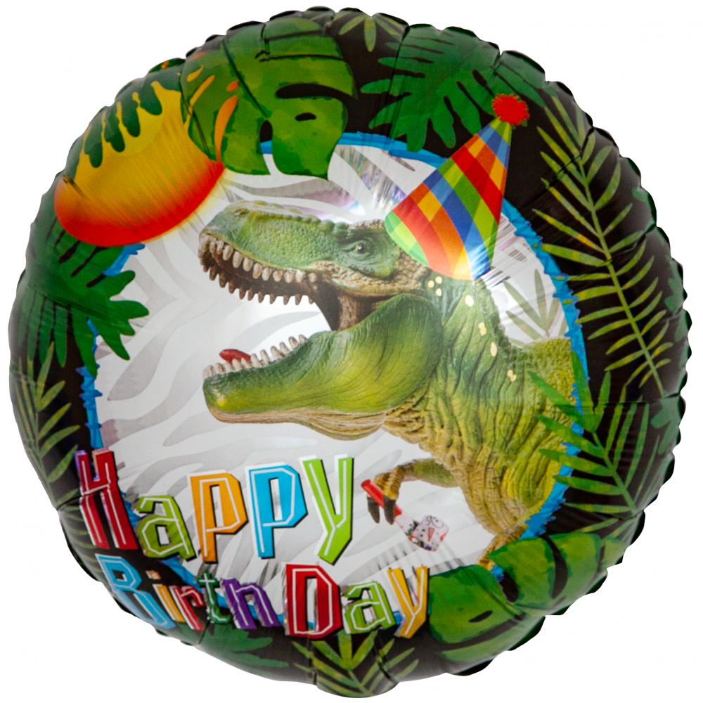 Шар Круг, С Днем Рождения! (динозавр).