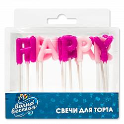 Свечи-буквы С Днем Рождения Розовый