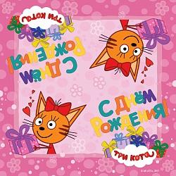 Салфетки Три Кота, Розовые, 33_33 см, 20 шт