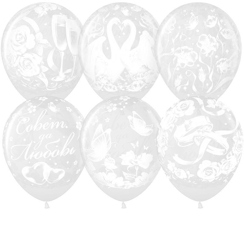 Воздушный шар Белоснежные лебеди (свадьба), Прозрачный, кристалл