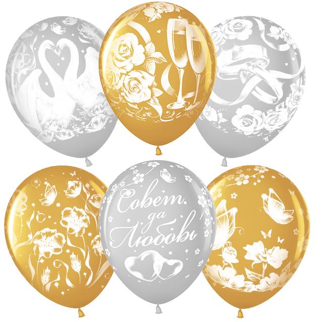 Воздушный шар Белоснежные лебеди (свадьба), Серебро Золото , металлик