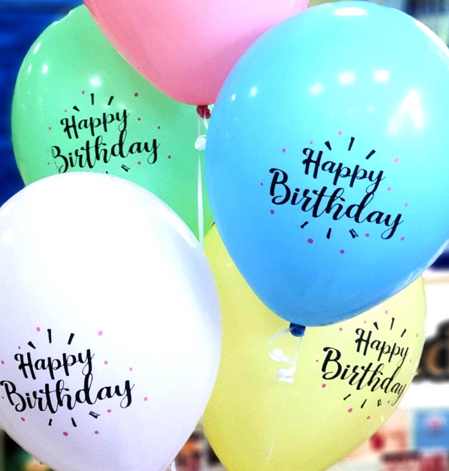 Гелиевые шары С Днем Рождения нежные тона