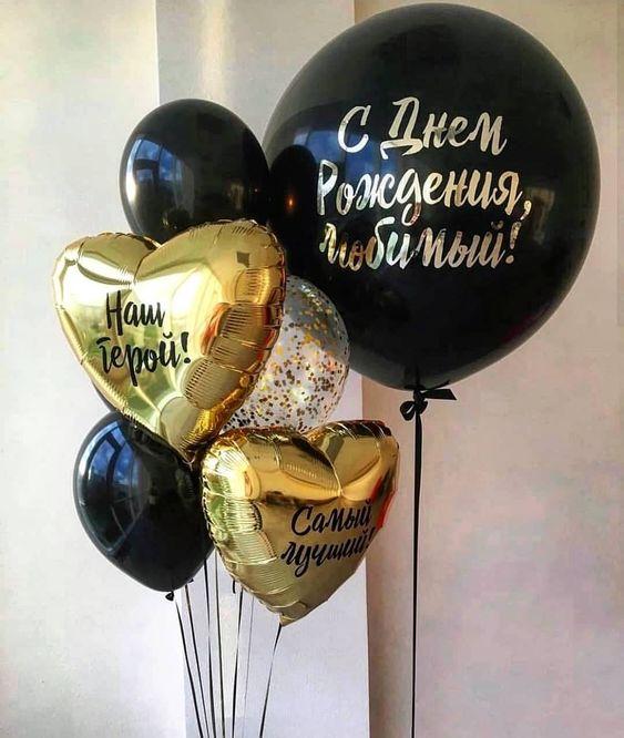 Композиция «Золотое конфетти» на день рождения