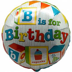 Воздушный шар Круг, День рождения кубики