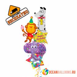 Букет фольгированных шаров на годовасие «Поздравление от Зверюшек»