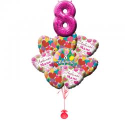 Букет «С 8 мартом мамочка» из 10 фольгированных воздушных шаров